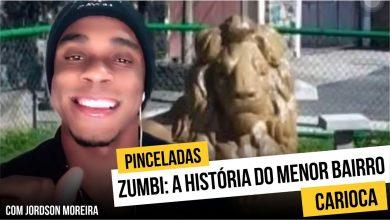 Photo of Zumbi – História do menor bairro do Rio de Janeiro